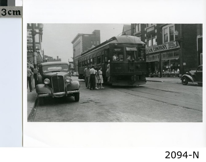 2094-N